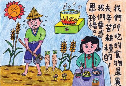 农民伯伯种地图片卡通