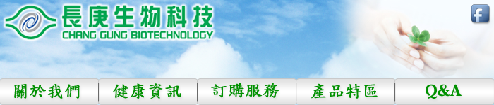 Chang Gung Biotechnology Header